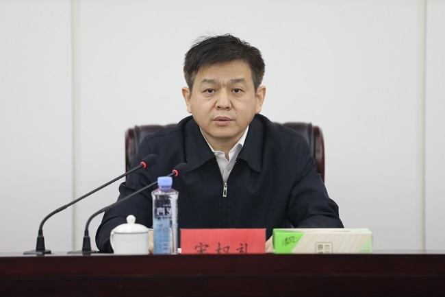 title='集团公司党委召开党史学习教育动员部署会'